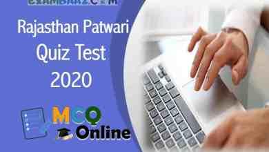 Photo of Rajasthan Patwari Quiz Test 2020 | Free Test Series