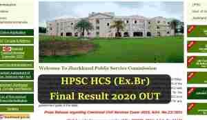 HPSC HCS (Ex.Br) Final Result 2020 Released Download Marks List PDF