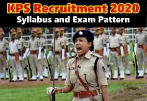 Get Latest Exam Pattern, Syllabus of Karnataka State Police Requirement 2020