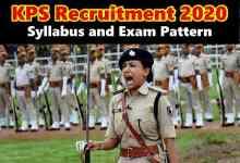 Photo of Karnataka State Police Syllabus 2020 PDF Download