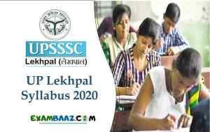 उत्तर प्रदेश लेखपाल भर्ती परीक्षा 2020 पाठ्यक्रम (UP Lekhpal Latest Syllabus 2020 PDF Download)