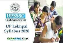 Photo of UP Lekhpal Latest Syllabus 2020 PDF Download **