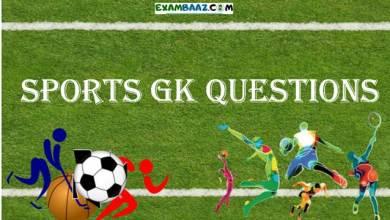 Photo of Sports GK Questions In Hindi || खेलकूद से संबंधित 40 अति महत्वपूर्ण प्रश्न