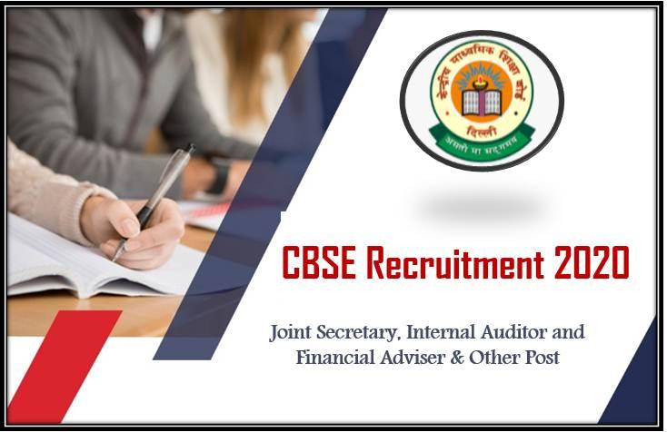 CBSE officer Recruitment 2020
