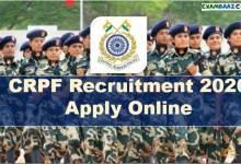 Photo of CRPF Recruitment 2020 Online Application Form || CRPF मे 800 नई भर्ती पढें आवेदन प्रक्रिया