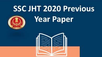 Photo of SSC JHT 2020 Previous Year Paper [Download Free PDF]