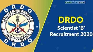 Photo of DRDO Scientist Recruitment 2020 Online Registration Till 10th july @rac.gov.in: Get Direct link to Registration