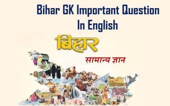 Bihar GK Question In English