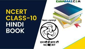 NCERT Sol. of Hindi Class 10