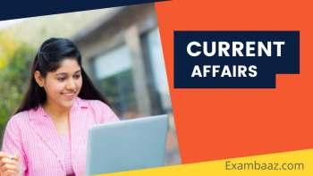 Current Affairs Quiz Test: April 2021 (Top Current Affairs in Hindi)