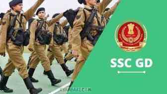 SSC GD कांस्टेबल के 25271 पदो पर भर्ती, 31 अगस्त 2021 तक करे आवेदन (Apply Online, Notification, Dates)