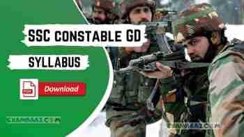 SSC GD Constable 2021 Syllabus in Hindi PDF