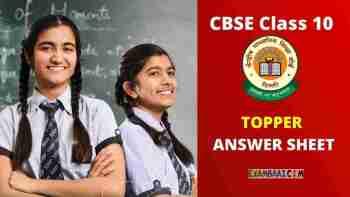 CBSE Class 10 English Topper Answer Sheet [Download PDF]