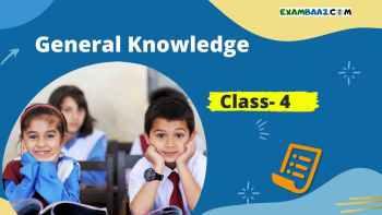GK for Class 4 in Hindi | छोटे बच्चो को जरूर पढ़ाये ये सामान्य ज्ञान के प्रश्न