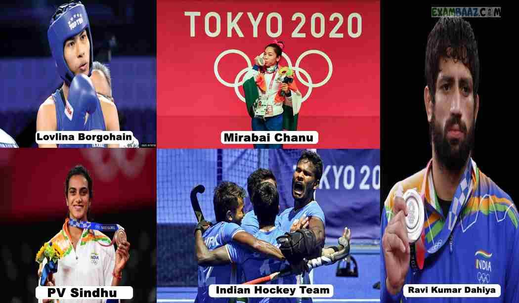 Tokyo Olympics 2021 Indian Players Winners List