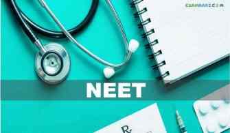 NEET 2021 Latest Update: नीट यूजी आन्सर की, रिज़ल्ट, काउंसलिंग सभी नई अपडेट यहाँ देखें