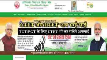 CTET Now valid In HTET