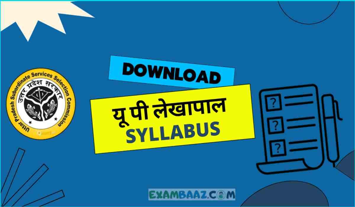 UP Lekhpal Syllabus 2021 in Hindi