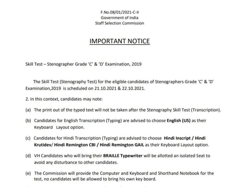 ssc stenographer skill test date