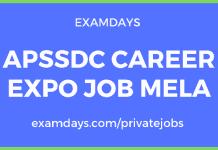 APSSDC Career Expo Job Mela