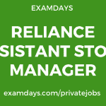 reliance store manager jobs