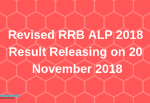 Revised RRB ALP 2018 Result Releasing on 20 November 2018