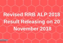 Revised RRB ALP 2018 Result Releasing on 20 November 2018