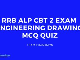 RRB ALP CBT 2 Engineering Drawing MCQ Quiz
