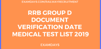 rrb group d document verification date