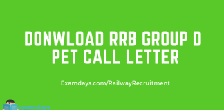 rrb group d pet call letter