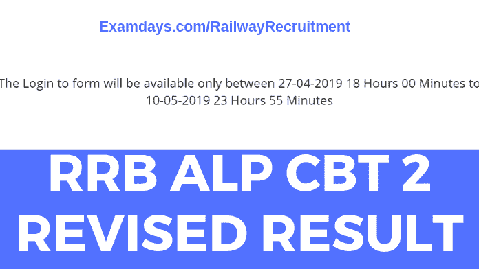 rrb alp cbt 2 revised result