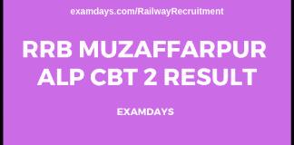 rrb muzaffarpur alp cbt 2 result