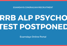 RRB ALP Psycho Test Postponed
