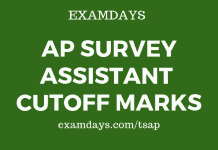 ap survey assistant cutoff marks