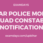 bihar police mobile squad constable recruitment