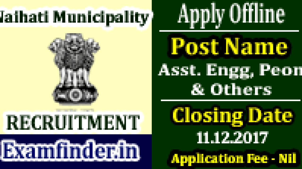 Naihati Municipality Recruitment 2018 - www