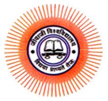 Jiwaji University, Gwalior (Madhya Pradesh)