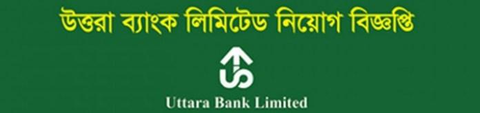 Uttara Bank Ltd Jobs circular