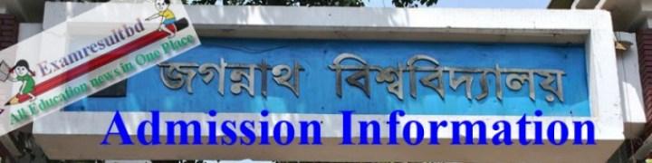 Jagannath University Admission Circular 2017