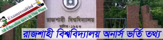rajshahi university honors admission notice result