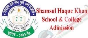 shamsul haque khan school college admission