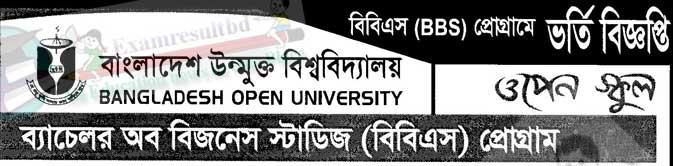 bangladesh open university bbs admission