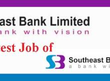 southeast bank ltd job circular
