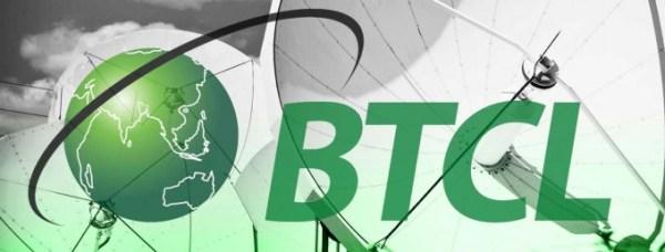 Bangladesh Telecommunications Company Limited job circular