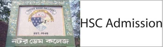 Notre Dame College HSC Admission Circular