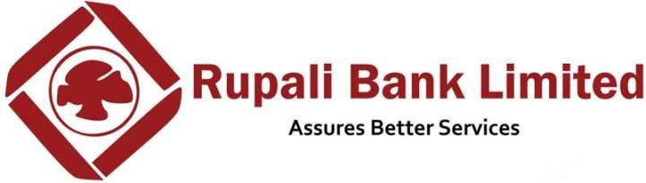 Rupali Bank Job Circular