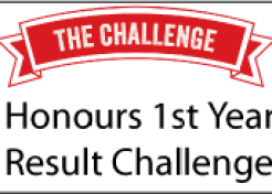 NU Honours 1st Year Result Challenge