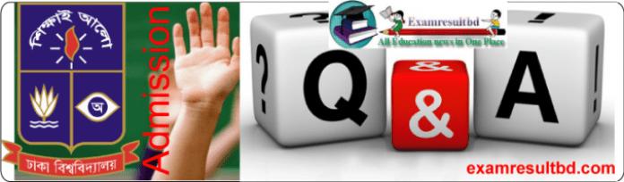 Dhaka University Admission Question