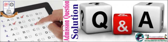 Jagannath University Admission Question Solution