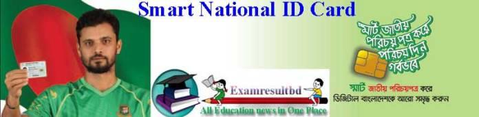 Smart National ID Card Bangladesh